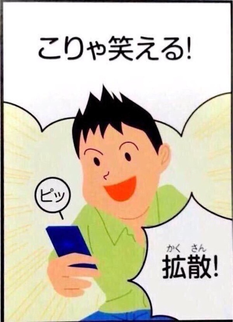 f:id:shion_ygo:20161027112924j:image