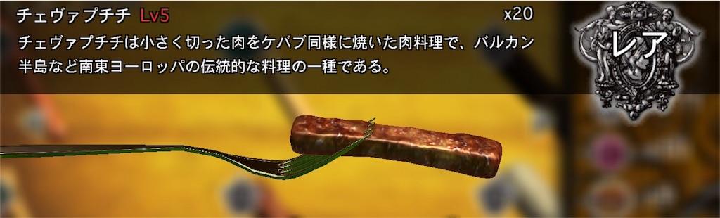 f:id:shion_ygo:20170116140104j:image