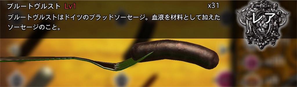 f:id:shion_ygo:20170116140940j:image