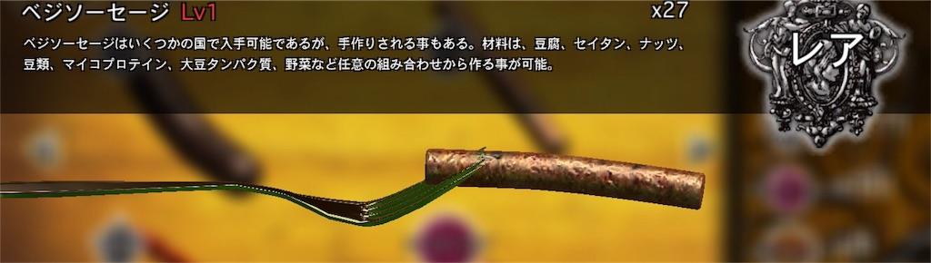 f:id:shion_ygo:20170116141346j:image