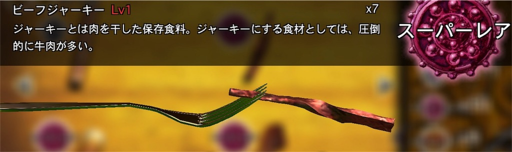 f:id:shion_ygo:20170116142214j:image