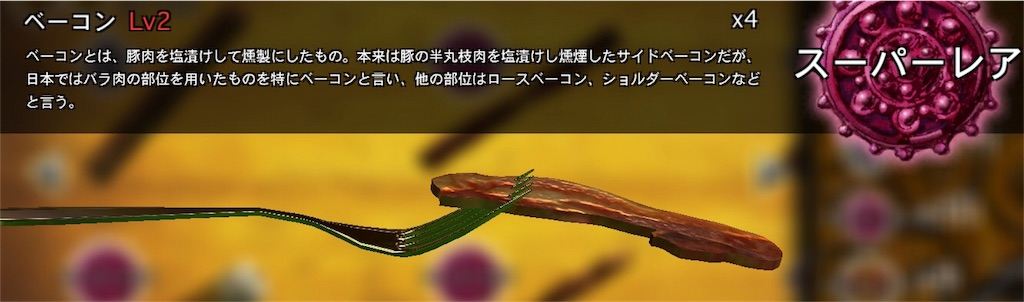 f:id:shion_ygo:20170116142536j:image
