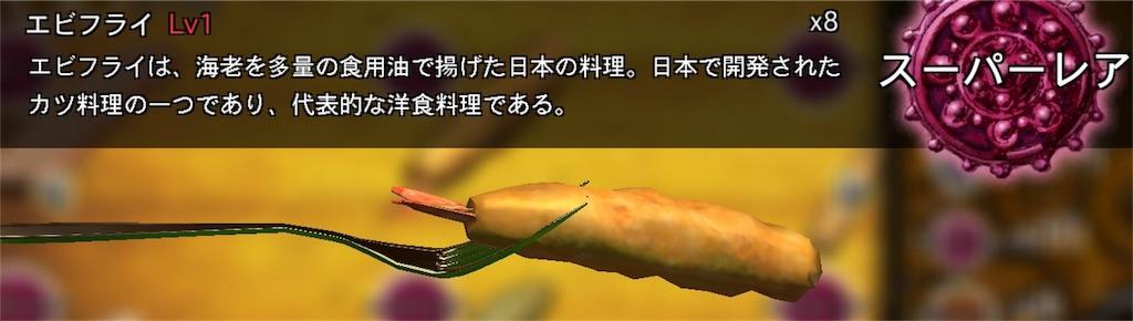 f:id:shion_ygo:20170116143413j:image