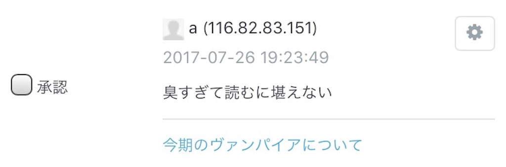 f:id:shion_ygo:20171213095501j:image