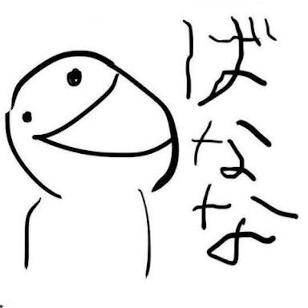 f:id:shion_ygo:20180918234840j:image