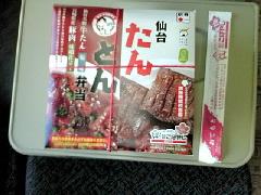 f:id:shioneri:20110104213910j:image
