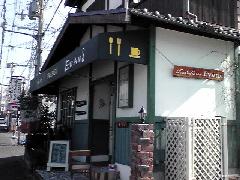 f:id:shioneri:20110203202543j:image