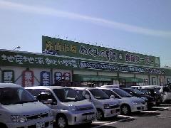 f:id:shioneri:20110219225943j:image