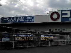 f:id:shioneri:20110718111917j:image