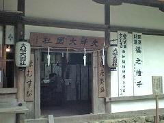 f:id:shioneri:20111106214747j:image