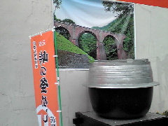 f:id:shioneri:20120908200559j:image