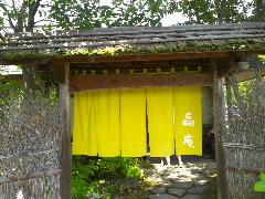 f:id:shioneri:20160814121300j:plain