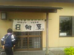 f:id:shioneri:20160821151641j:plain