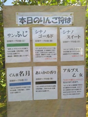 f:id:shioneri:20161105092400j:plain