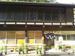 f:id:shioneri:20161112113600j:plain