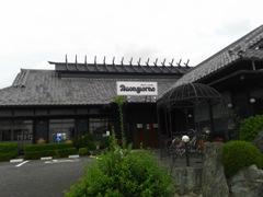 f:id:shioneri:20170820123000j:plain