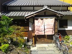 f:id:shioneri:20170925131900j:plain