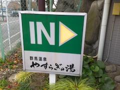f:id:shioneri:20171119112700j:plain