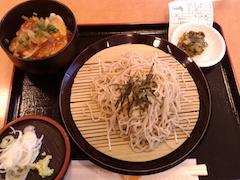 f:id:shioneri:20171210121200j:plain