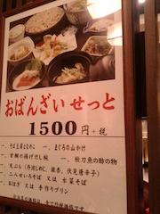 f:id:shioneri:20181028125900j:plain
