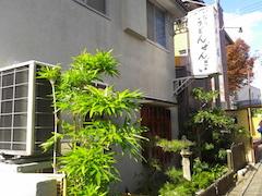 f:id:shioneri:20181110115900j:plain