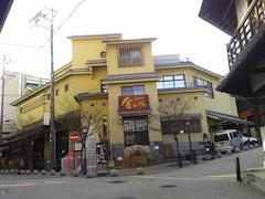 f:id:shioneri:20181225093500j:plain