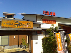 f:id:shioneri:20190114122600j:plain