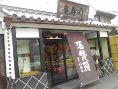 f:id:shioneri:20190201205924j:plain