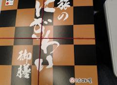 f:id:shioneri:20190223112500j:plain