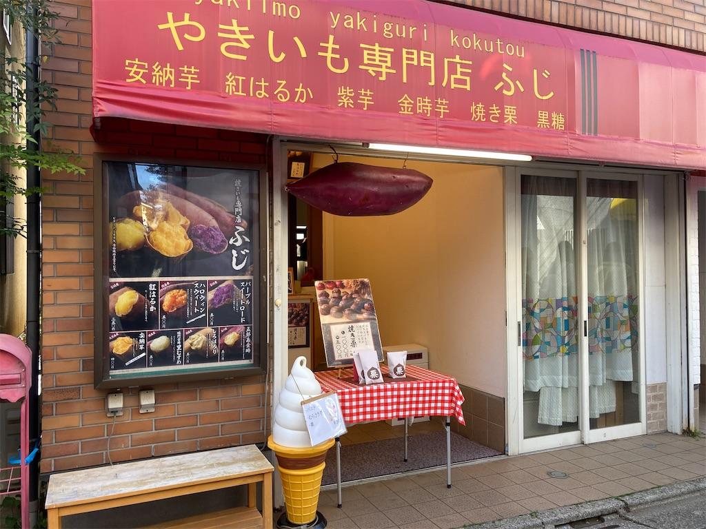 f:id:shionetantan:20210506095036j:image