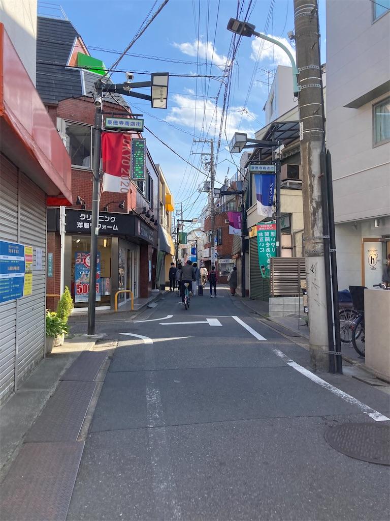 f:id:shionetantan:20210506095056j:image