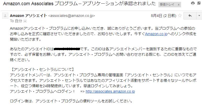 f:id:shionmurasaki:20180806143744p:plain:w400