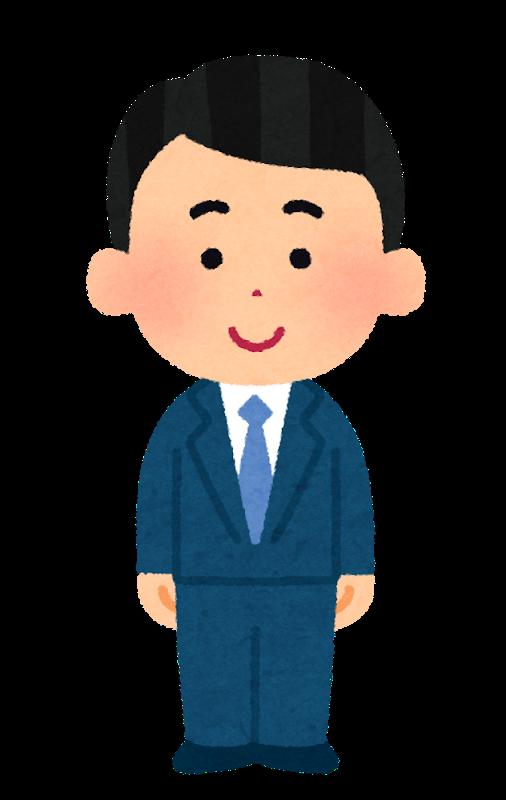 f:id:shionmurasaki:20180816155057p:plain:w400