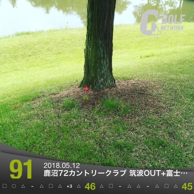 f:id:shionmurasaki:20180817155212p:plain:w300