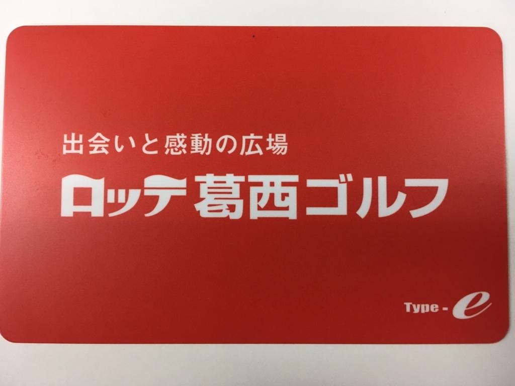 f:id:shionmurasaki:20180820122312j:plain:w280