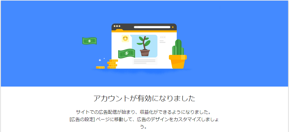 f:id:shionmurasaki:20180827174642p:plain