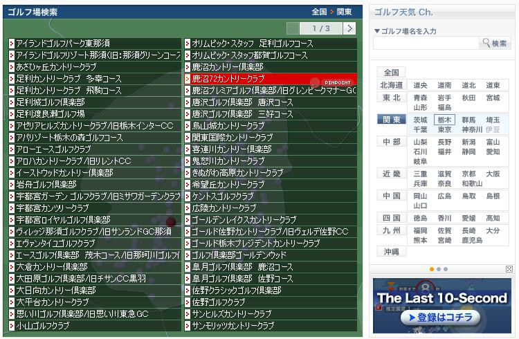 f:id:shionmurasaki:20180919175704p:plain
