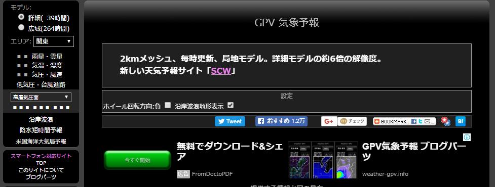 f:id:shionmurasaki:20180919175758p:plain:w700