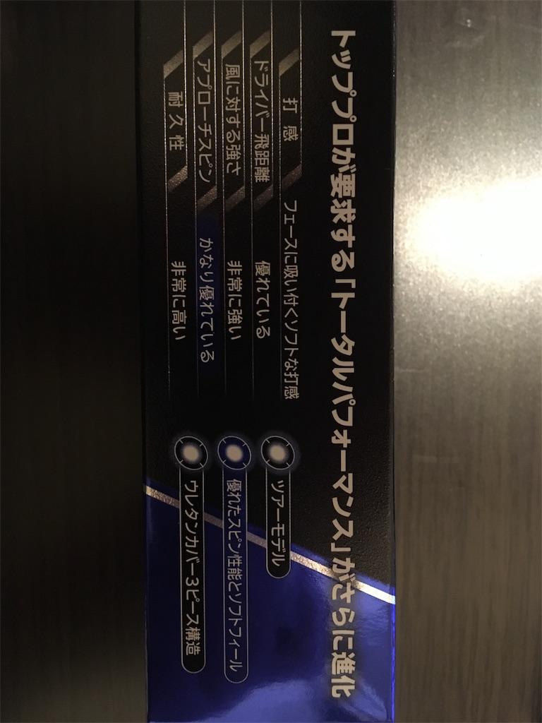 f:id:shionmurasaki:20181022212214j:plain:w380