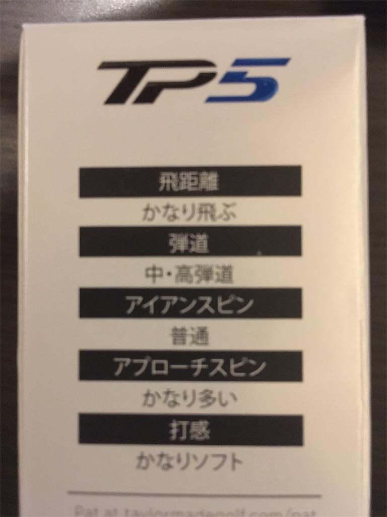 f:id:shionmurasaki:20181022212219j:plain:w380