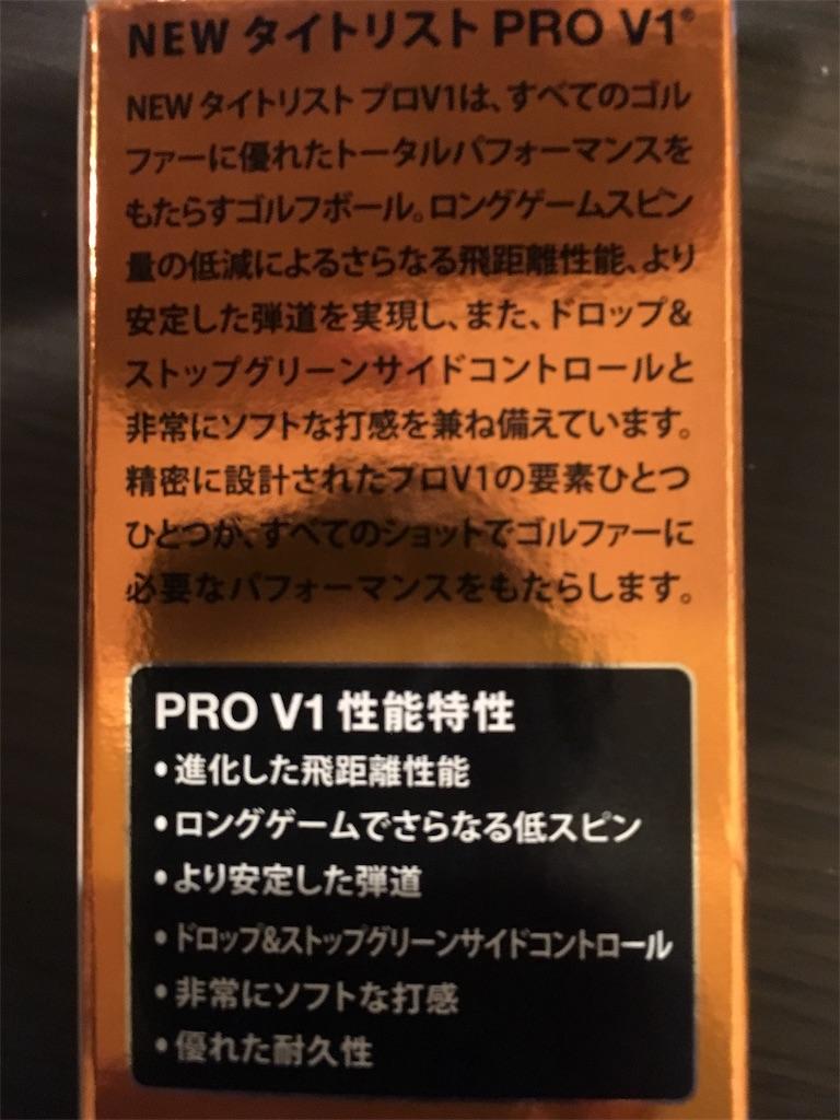 f:id:shionmurasaki:20181022212224j:plain:w380