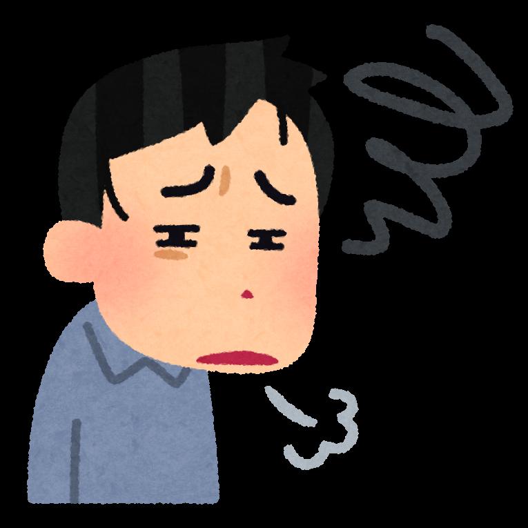 f:id:shionmurasaki:20190219162208p:plain:w400