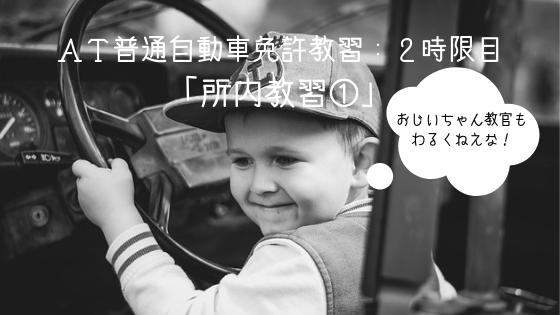 f:id:shionmurasaki:20190301151902j:plain