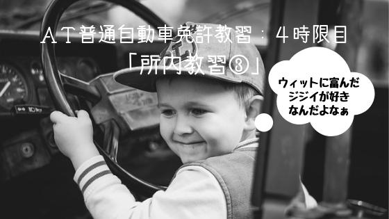 f:id:shionmurasaki:20190305172234j:plain