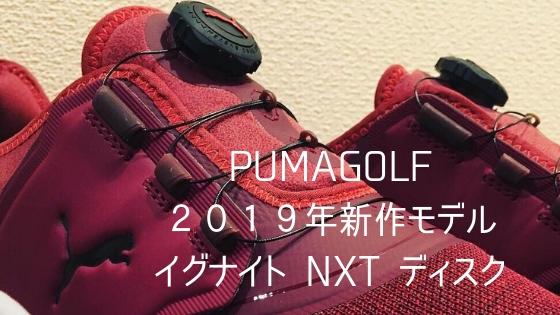 f:id:shionmurasaki:20190320230808j:plain