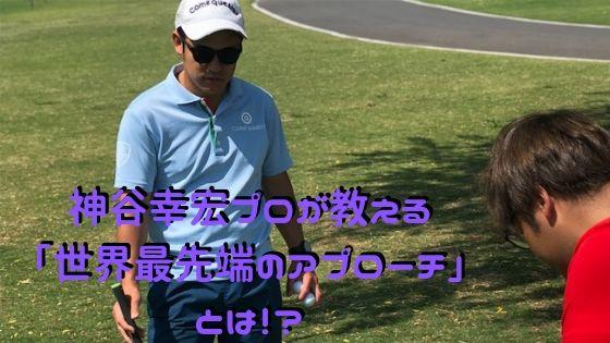 f:id:shionmurasaki:20190531162359j:plain