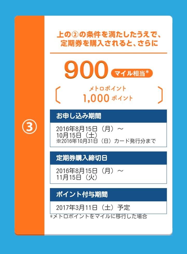 f:id:shionn777_13:20170310054210j:plain