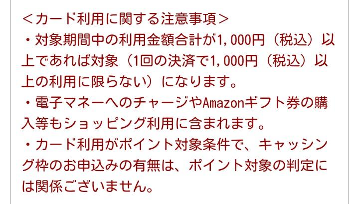 f:id:shionn777_13:20170926144631j:plain