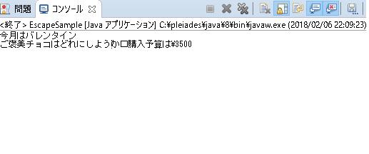 f:id:shionsamidare-0211:20180206234716p:plain