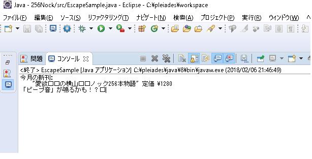 f:id:shionsamidare-0211:20180206234951p:plain